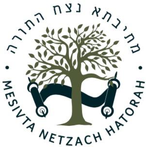 Mesivta Netzach HaTorah